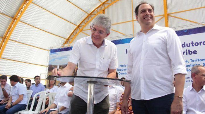 RC assina autoriza nesta quarta obras para revitalização da Bica de Sertãozinho