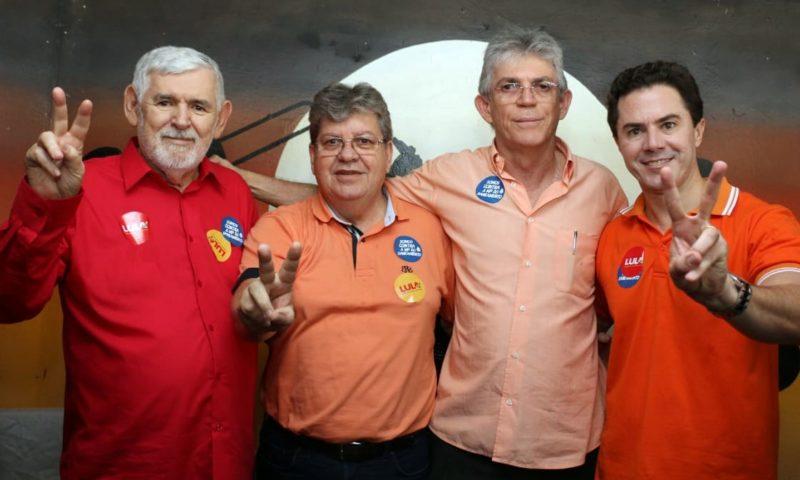 No Forrock: PSB realiza convenção neste sábado para homologar chapa encabeçada por João