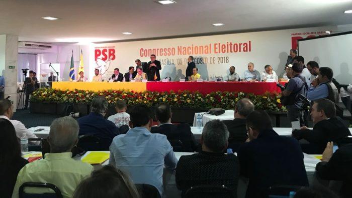 Após convenção nacional, PSB decide não apoiar nenhum candidato a presidente