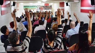Bancários decidem aderir à greve geral contra a reforma da Previdência