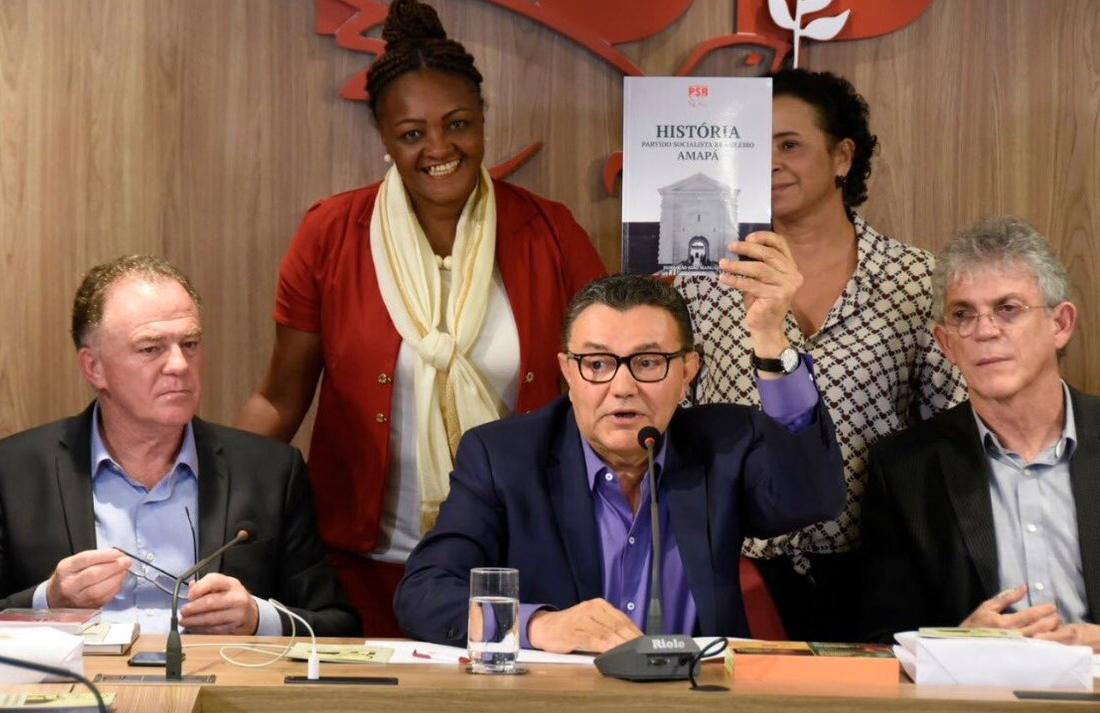 PSB e mais 4 partidos oficializam voto contra relatório da Previdência