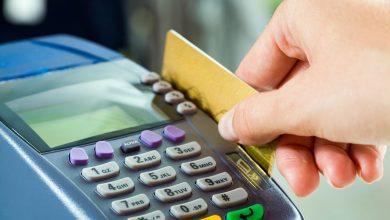 Taxa de juros do cartão de crédito sobe novamente e atinge 269% ao ano